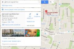 Google-maps-maya