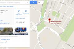 Google-MapsUnion