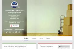 Google+Union